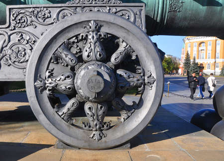 tsar: Wheel Tsar Cannon in the Moscow Kremlin. MOSCOW, RUSSIA Editorial