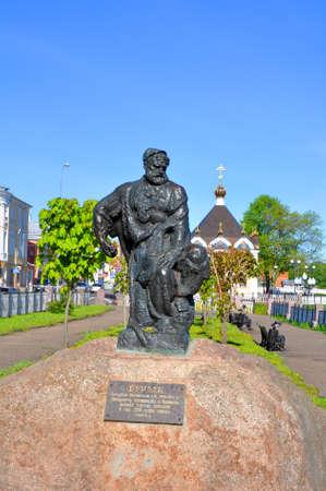 hauler: Barge hauler - monument in Rybinsk. Russia