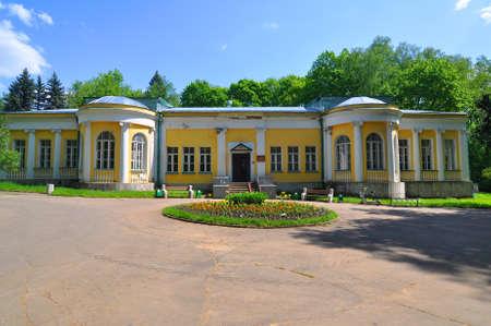 gorki: The museum The Cabinet of Lenin in the Kremlin. Gorki Leninskiye, Russia