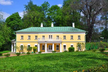 gorki: North outbuilding of the manor Leninskie Gorki. Russia
