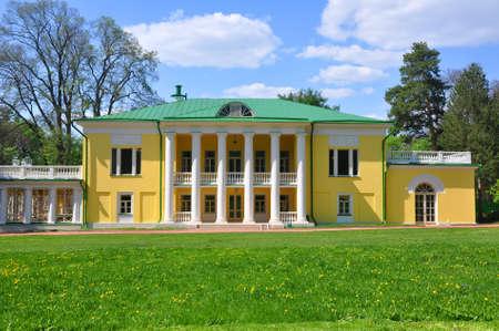 gorki: Manor in the Museum-Reserve Leninskie Gorki. Russia