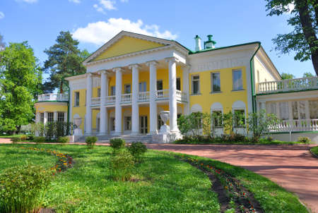 gorki: Manor house in the Museum-Reserve Leninskie Gorki.
