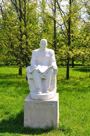 gorki: Sculpture Gregory Neroda Lenin in the Museum-Reserve Leninskie Gorki. Russia