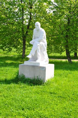 gorki: Sergei Merkurov Sculpture Lenin in the Museum-Reserve Leninskie Gorki. Russia
