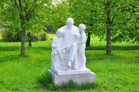 Sculpture Lenin and children by sculptor Nikolai Shcherbakov at the Museum-Reserve Leninskie Gorki. Russia