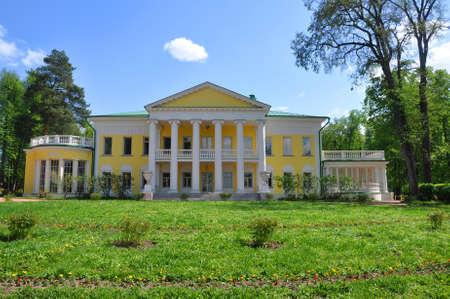 gorki: The main house at the Museum-Reserve Leninskie Gorki. Russia