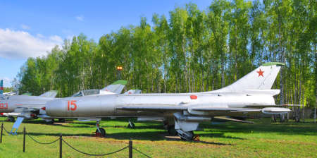 Strike fighter Su - 7 BCL in the Air Force Museum in Monino. Moscow Region, Russia