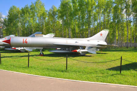 The interceptor Su-11 to the Air Force Museum in Monino. Moscow Region, Russia