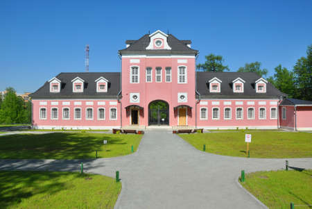 ESTATE VYAZEMY, RUSSIA - MAY 15, 2016: The main building of the equestrian yard. The Estate of Vyazemy is included in the complex of A. Pushkin State Historical and Literary Museum-Reserve. Editorial