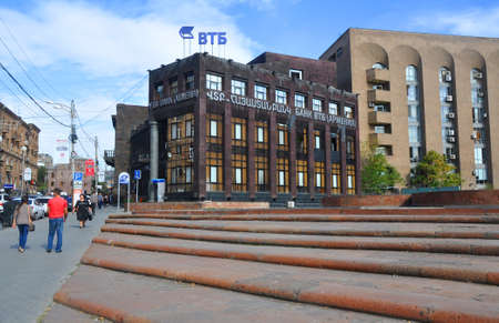 YEREVAN, ARMENIA - OCTOBER 12, 2016: The building of VTB Bank (Armenia)