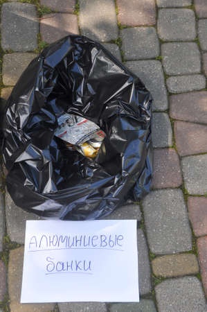 SOCHI, RUSSIA - MAY 27, 2017: Package with aluminum cans for shares for separate collection of garbage 報道画像