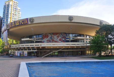 SOCHI, RUSSIA - MAY 27, 2018: Circus building. The classic round circus building 報道画像