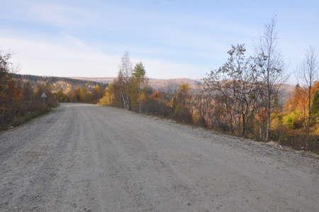 Dirt road on the plateau Lago-Naki. Caucasian Reserve. Russia 写真素材