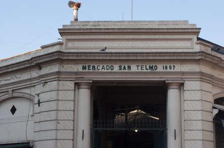 San Telmo Market in Buenos Aires, Argentina