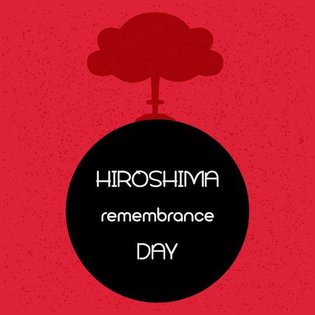 広島英霊記念日。爆発のベクター イラストです。  イラスト・ベクター素材