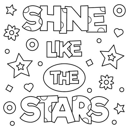 星のように輝きます。ページを着色。黒と白のベクトル図です。
