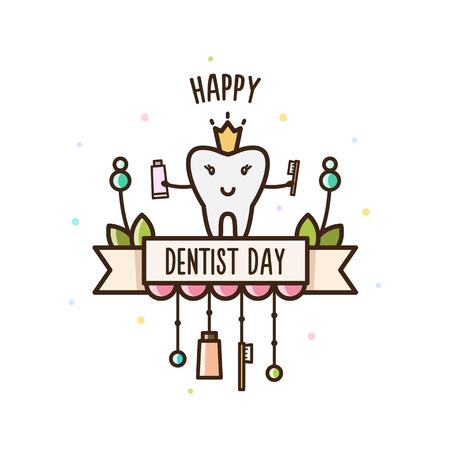 歯医者の日おめでとうベクトルイラスト。