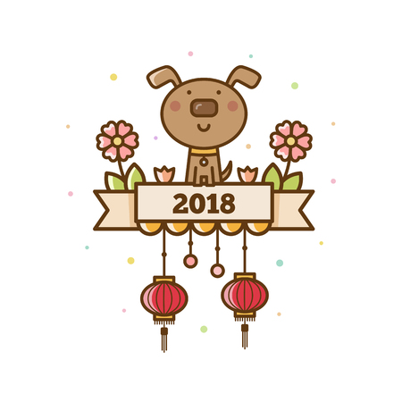 Chinese new year card 2018. Vector illustration. Illustration