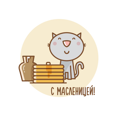シュロベチドまたはマスレニサ。ベクトルイラスト。ロシアの碑文 - ハッピーシュロベチド。  イラスト・ベクター素材