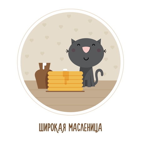 Shrovetide or Maslenitsa. Vector illustration of a cat with pancakes. Russian inscription - Happy Shrovetide.