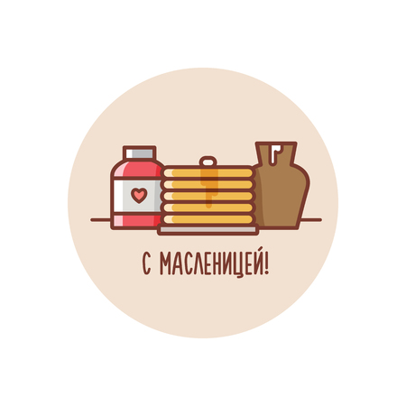 Shrovetide or Maslenitsa. Vector illustration. Russian inscription - Happy Shrovetide.
