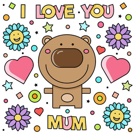 I love you mum. Vector illustration. 矢量图像