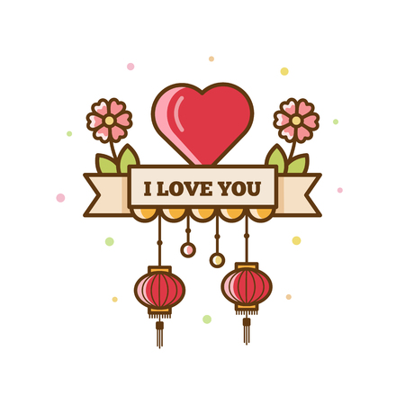 I love you. Vector illustration of heart and lanterns