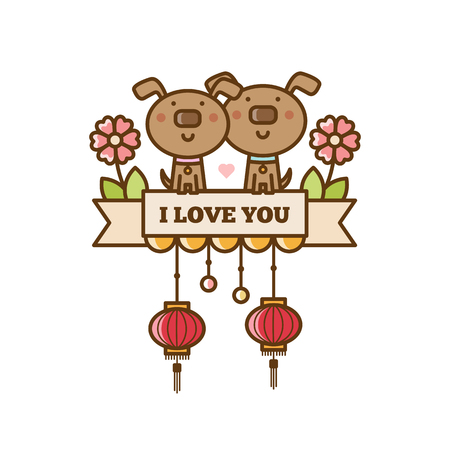 I love you. Vector illustration of couple of dogs Ilustração