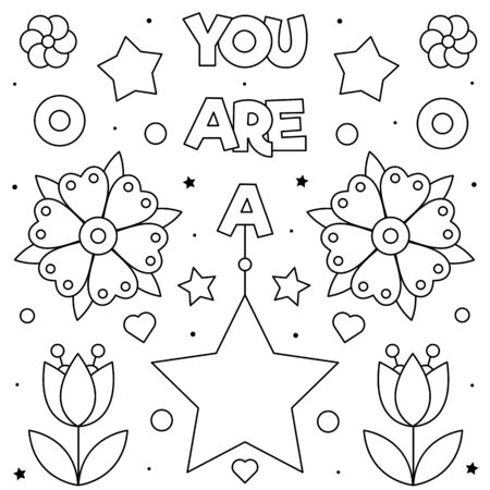 You are a star. Coloring page. Black and white vector illustration  イラスト・ベクター素材
