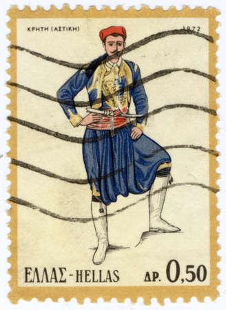 kreta: GREECE - CIRCA 1972: A postage stamp printed in the Greece shows man in Greek national folk dress from Kreta, circa 1972