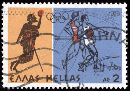 GREECE - CIRCA 1976: A stamp printed in Greece from the Olympic Games, Montreal issue shows basket, circa 1976.   photo