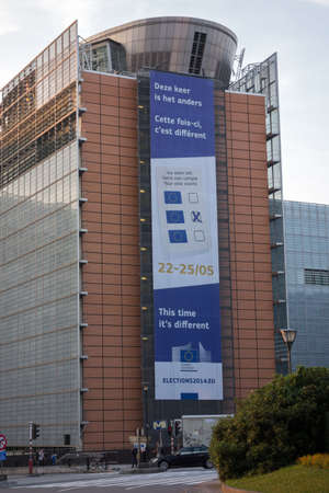 BRUSSELS, BELGIUM - JULY 22, 2014: Building of the European Parliament in Brussels