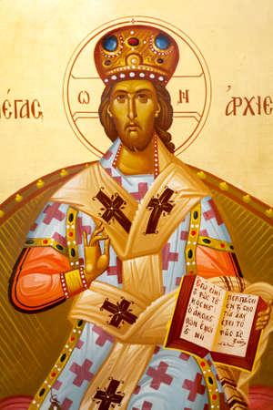 saintliness: Jesus Christ with Open Bible in His Hands