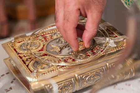 gospels: The Gospel Book, Evangelion, or Book of the Gospels during the wedding ceremony