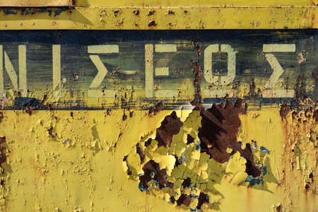 caboose: Old and abandoned passenger train wagon detail