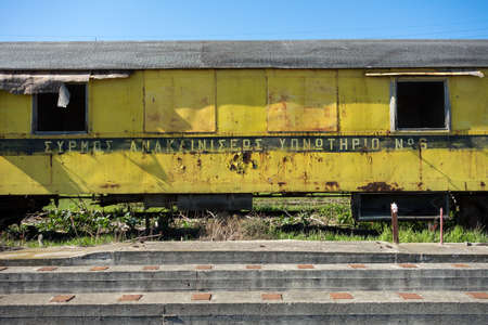 caboose: Old and abandoned passenger train wagons