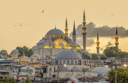 Suleymaniye mosque The Suleymaniye Mosque is an Ottoman imperial mosque located on the Third Hill of Istanbul, Turkey. Stok Fotoğraf
