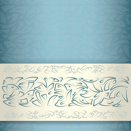 Ornate border background for invitations and greeting cards