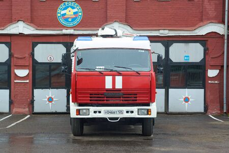 Krasnoyarsk, Russia - July 28, 2018: Fire truck KAMAZ-43253, Departure of fire trucks before patrol of public actions. Front view Redactioneel