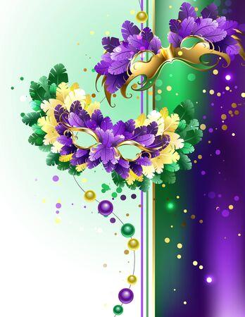 Conçu avec des masques colorés ornés de pourpre, jaune, plumes vertes sur un fond de lumière. Festival de Mardi Gras.