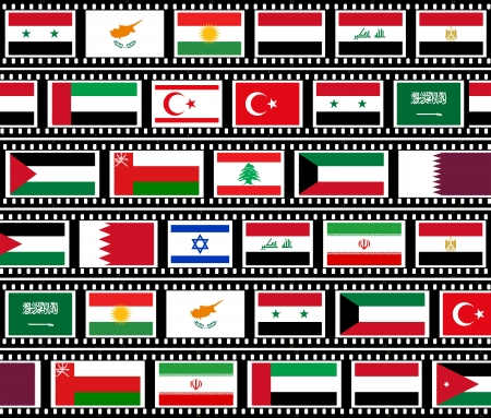 iraq flag: Middle East Countries