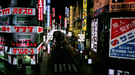 Tokio Japan: Shinjuku district at night. It is a major commercial and administrative centre.
