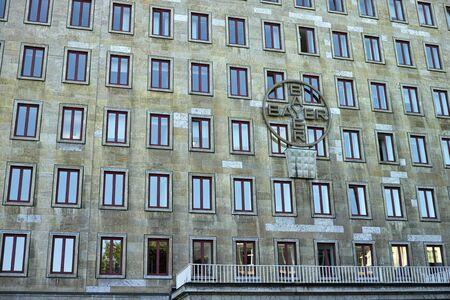 レバークーゼン, ドイツ - 2015 年 10 月 1 日 - レバークーゼンのバイエルの事務所ビル