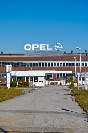 ボーフム、ドイツ - 2015 年 10 月 11 日: 国際自動車メーカー アダム ・ オペル ボーフムの工場建物