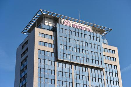エッセン, ドイツ - 2015 年 11 月 1 日: 事務所ビルのドイツ産業株式会社エボニック インダストリーズ、シュトゥットガルトに本社を置きます。
