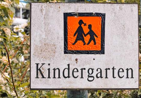 playschool: Kindergarten Stock Photo