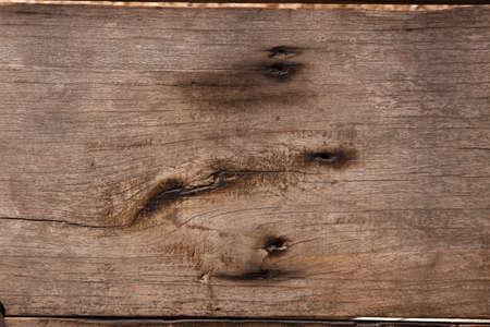texture of wooden floor Stock Photo - 7583161