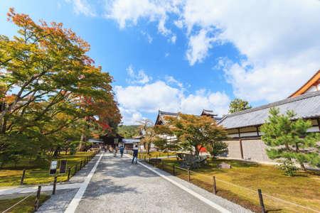 Beautiful japanese gardening with sun ray at Kinkakuji temple, Kyoto, Japan