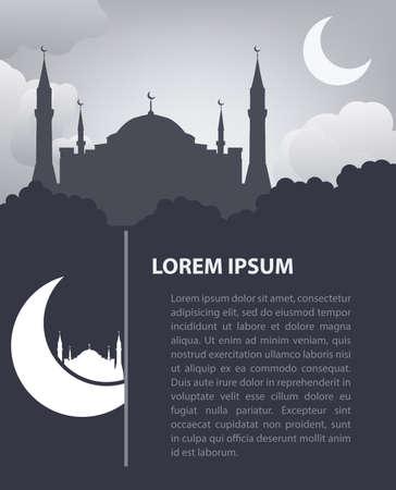 Islamic design template Illustration