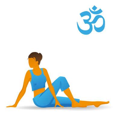 twisting: Marichyasana or spine twisting yoga pose